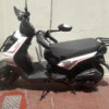Scooter lifan 150